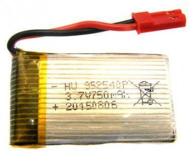 Akumulator 3.7V 750mAh  | synapse.com.pl