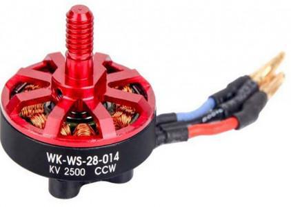 Akcesoria: Silnik bezszczotkowy (counter-clockwise) Runner 250(R)-Z-10