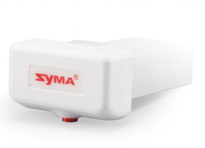 Akumulator LiPo 7.4V 2000mAh X8SW X8SC PRO | synapse.com.pl